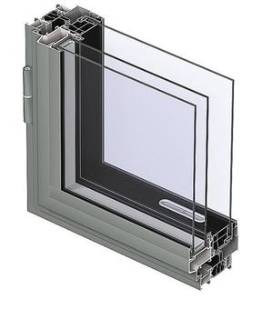 fenetre-aluminium