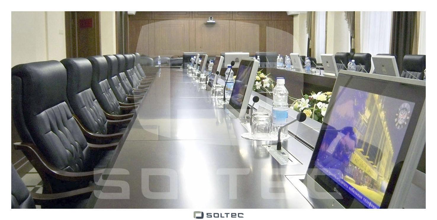 Cran Tactile R Tractable Pour Table De Conf Rence Encastrable  # Image Des Table Pour Les Ecrans