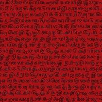 Papiers peints contemporains / en fibre de cellulose / à motifs / lavables