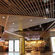 Panneau acoustique pour faux-plafond / MDF / en contreplaqué / décoratif