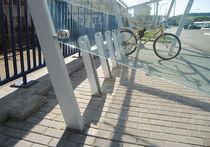 Abri vélo
