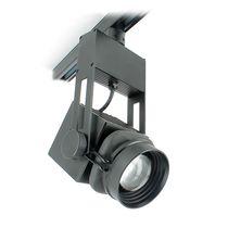 Éclairage sur rail à LED / rond / en aluminium / pour musée