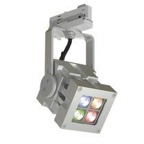 Éclairage sur rail LED RGB / carré / en aluminium massif / professionnel