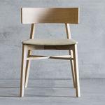 chaise contemporaine / en tissu / en bois massif / tapissée