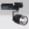 Éclairage sur rail à LED / rond / en aluminium / professionnel PUMA Brilumen