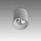 Downlight en saillie / à LED / rond EDGELINE UP Orbit NV