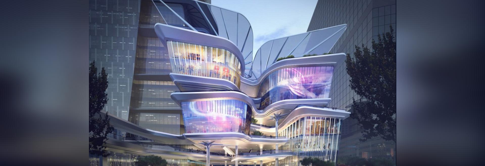 Centre de commerce d'amitié de Shenzhen Luohu