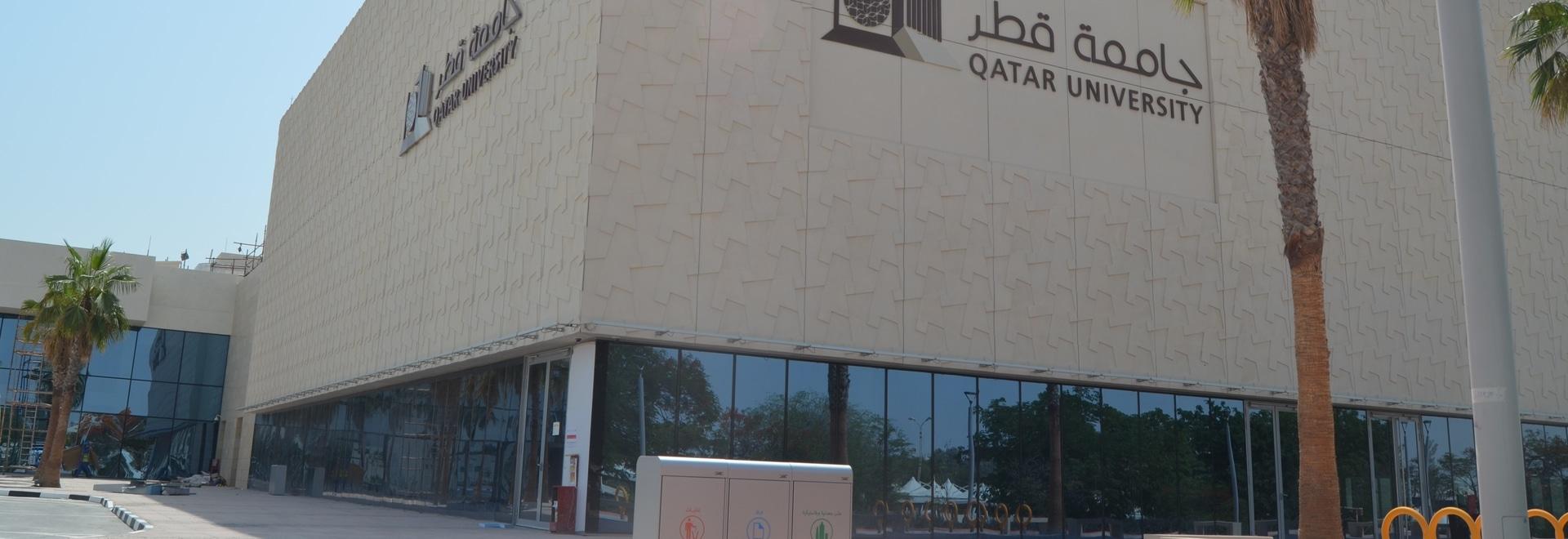 Cervic Environment présent au Qatar