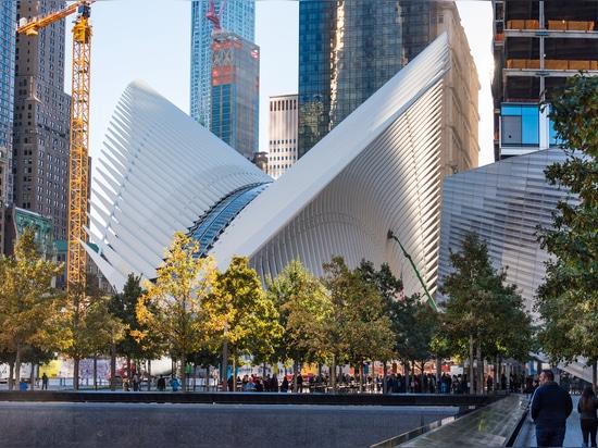 Ressorts de borne de passage du World Trade Center de Santiago Calatrava une fuite
