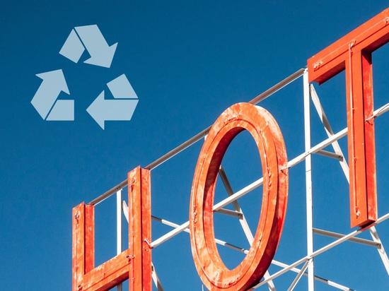 Réutilisation de déchets alimentaires d'hôtel