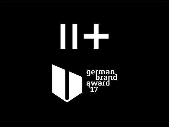 Récompense allemande de marque de trinité sainte