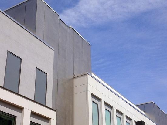 Immeuble de bureaux Gießen