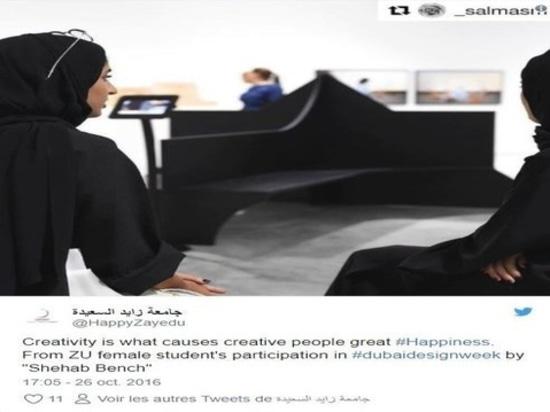 Dubaï : Pavillons et plus d'Abwab