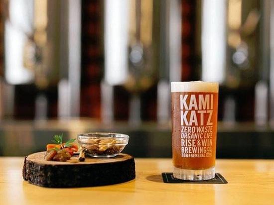 Taverne de Kamikatz. Courtoisie du transitgeneraloffice