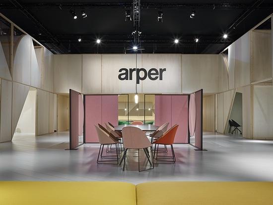 Arper au Salone del Mobile 2018
