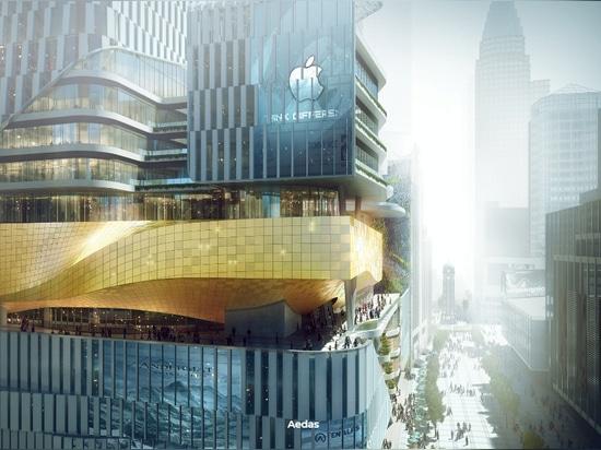 Projet de Mélangé-utilisation de ville de livre de Chongqing Xinhua Bookstore Group Jiefangbei