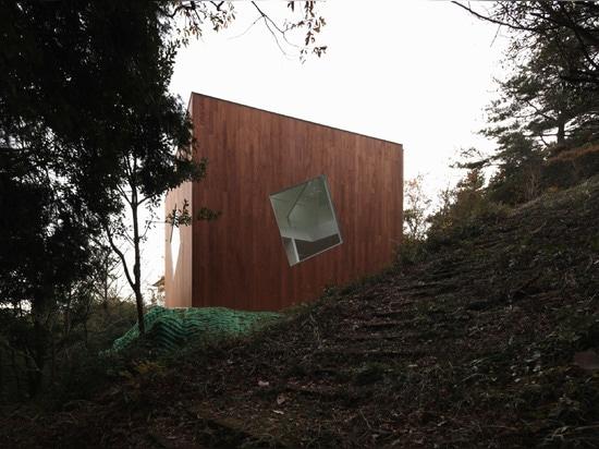 VILLA KANOUSAN PAR DES ARCHITECTES DE YUUSUKE KARASAWA