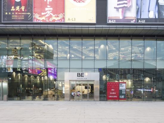 Hub de conception de BE+, exploit de Changhaï, Chine. Collection de VENTRES de TOOU.