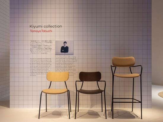 Kiyumi, la forme de l'essentiel par Tomoya Tabuchi pour Arrmet