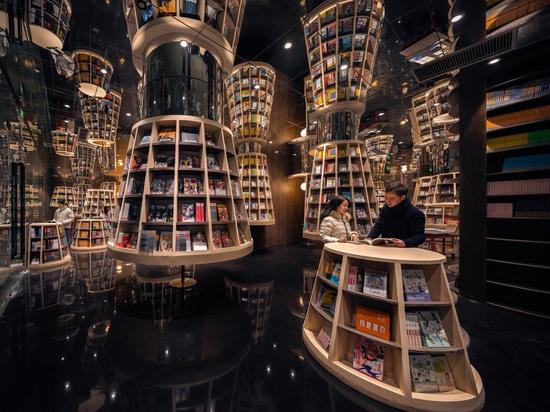 Librairie Chongqing Zhongshuge / X+Living