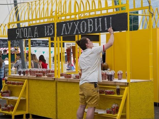Marché d'été à VDNKh, Moscou