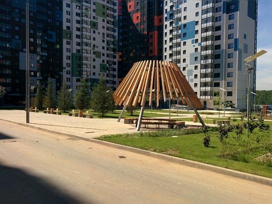 Complexe résidentiel sur l'autoroute Dmitrovskoe, Moscou