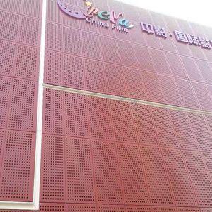 mur-rideau en panneaux