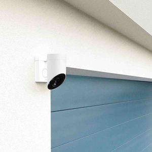 caméra de sécurité IP