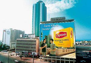 affiche publicitaire pour façade d'immeuble