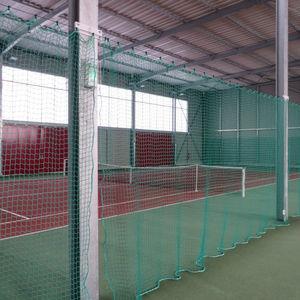 filet de protection pour installation sportive