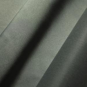 tissu d'ameublement / pour rideaux / uni / polyester FR