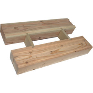 bloc bois massif