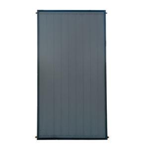 capteur solaire thermique plan