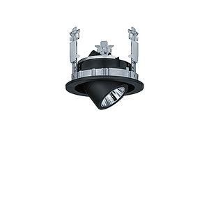 spot encastrable au plafond / à LED / rond / rectangulaire