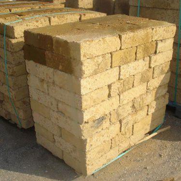bloc en pierre pour mur