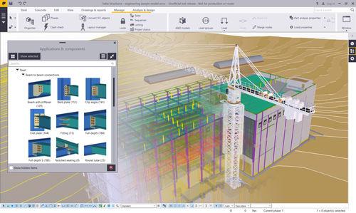 logiciel BIM (Building Information Modeling)