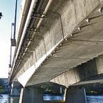 pont en arc / en béton précontraint / préfabriqué