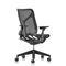 fauteuil de bureau contemporain / en maille / ergonomique / noir