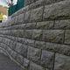 bloc de béton plein / pour clôture de jardin / pour mur de soutènement / à haute résistance