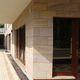 bardage en plaques / en pierre naturelle / en grès / texturé