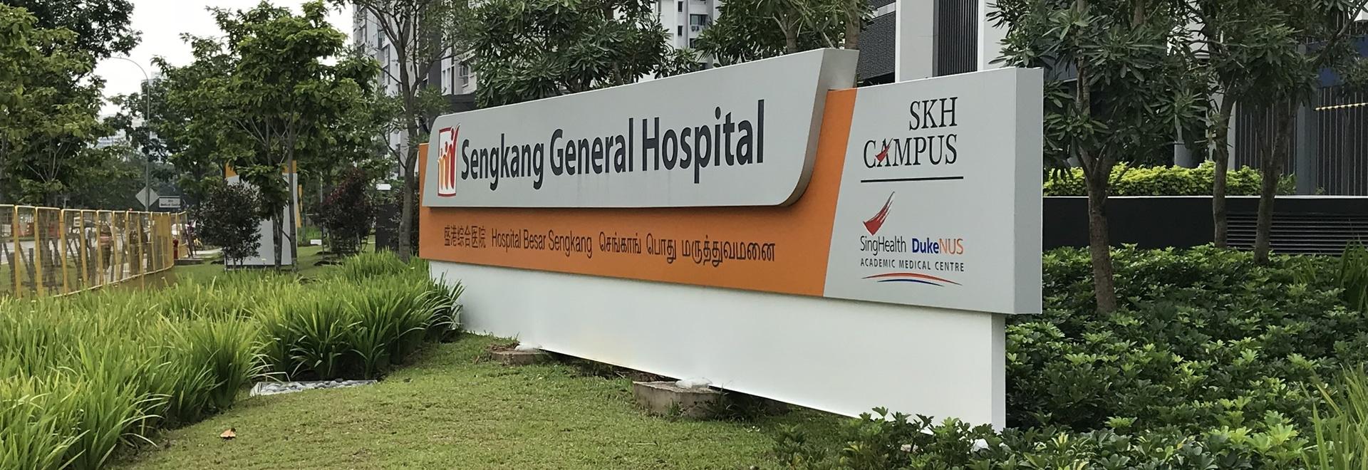 DADO CERAMICA A SINGAPOUR: QUALITÉ ET INNOVATION