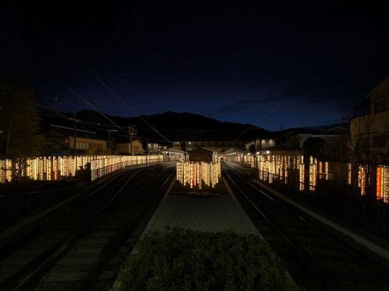 STATION D'ARASHIYAMA PAR FASCINANT