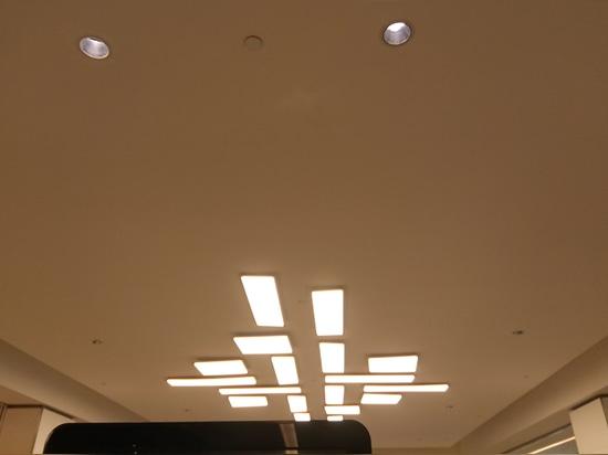 Le plafond d'Innova de la mascotte a enfoncé Downlights (la technologie de réflecteur de Darklight)