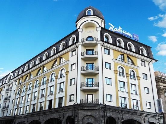 HÔTEL BLEU DE RADISSON DE FAÇADE, KIEV