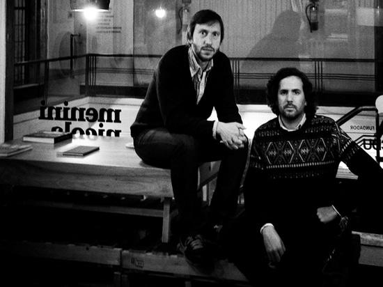 Associés Agustín Menini et Carlo Nicola de Manini Nicola