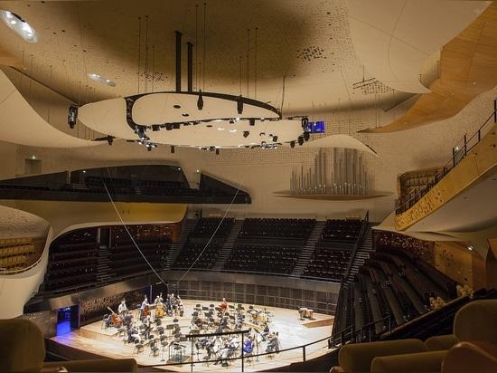 Philharmonie De Paris par l'architecte Jean Nouvel