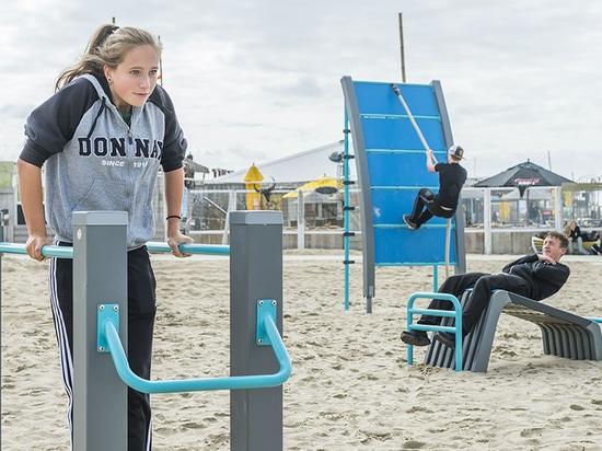 Ce qui si les espaces publics et des zones résidentielles étaient conçus pour inclure les éléments qui encouragent des personnes de tous les âges à déplacer plus ?