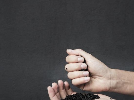 Conception + label écologique de Four®