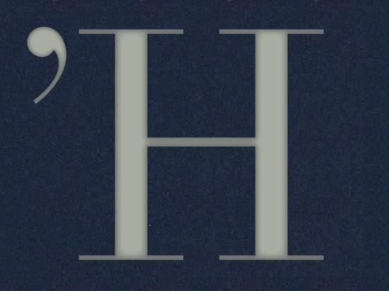 https://www.lemamobili.com/en/inhabit-vol-1-the-lema-guide-to-good-living/