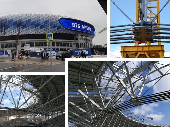 VTB Arena, Moscou, Russie